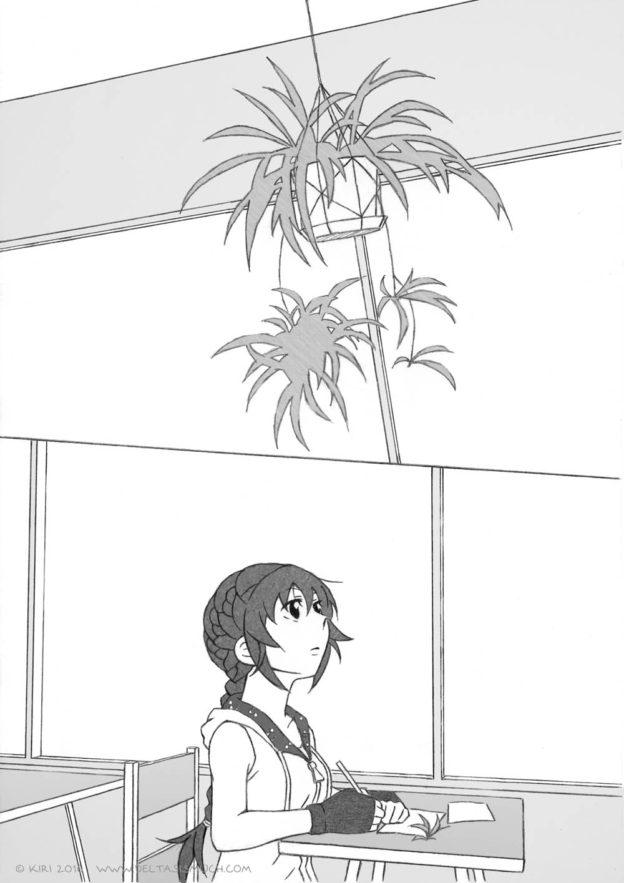 オリヅルランのある漫画のページ